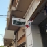Property Sold - Commercial Premises for Rent - Almoradi