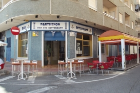 Commercial Premises for sale - Property for sale - Torrevieja - Torrevieja Town Centre